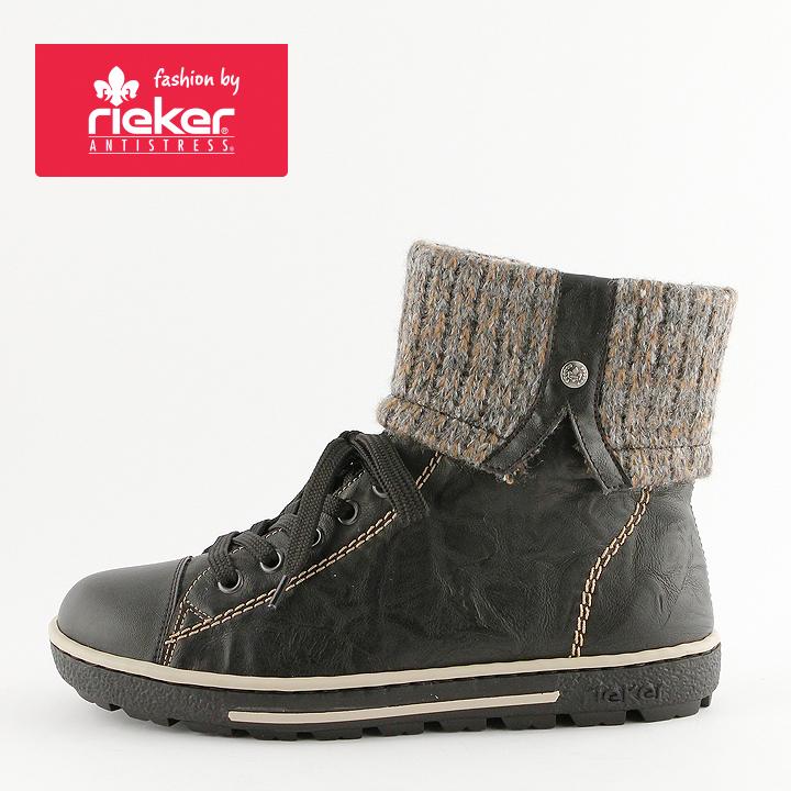 Rieker Warmfutter Boot Fino