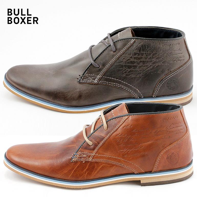 Bullboxer Trend Stiefeletten für Herren
